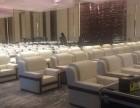 北京中南海沙发租赁 沙发条 沙发凳出租 办公家具租赁