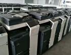 专业销售,租赁及维修打印机复印机电脑等(全新及二手复印机)
