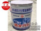安徽水性聚氨酯防水涂料——优质的水油混合型聚氨酯防水涂料推荐