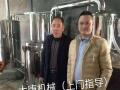 酿酒设备工厂,酿酒设备,自动化酿酒设备