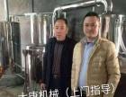 酿酒设备,酿酒设备工厂,自动化蒸馏设备