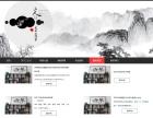 厦门芙尔友网站建设/公众号小程序开发