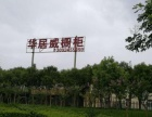 朝阳立交桥紧邻出租厂房