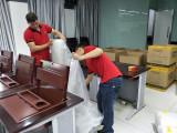 深圳搬家公司,专业居民搬家,公司搬迁,搬家搬厂,空调拆装维修