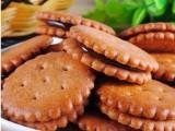 台湾进口零食升田?N田黑糖麦芽饼干500g焦糖夹心饼天然无色素