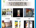 纸卡宣传单背胶布展架广告纸A4宣传单