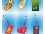 各种印刷卡 IC卡滴胶卡 异形卡免费设计