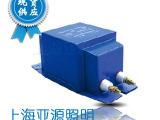 上海亚明高压钠灯封闭式镇流器NG100ZII/NG150ZII