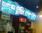 916临街底商烧烤店东北菜拉面快餐店饭店转让Y