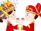 上海涉外婚姻登记必须要知道的事(点击查看)