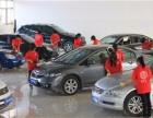 衡水汽车美容专修学校衡水较专业的汽车美容装具技校