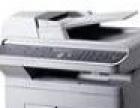 三星打印机打印复印扫描传真一体机