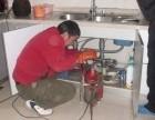 马桶疏通维修,下水道菜池厕所疏通,水电维修安装,清理化粪池