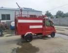 电动消防车什么地方买?质优价廉!价格实惠!