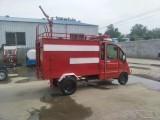 电动消防车什么地方买 质优价廉 价格实惠