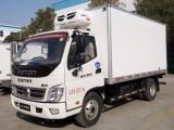 廠家直銷湖北程力福田奧鈴六噸冷藏車保溫車