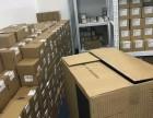 湘潭回收模块求购模块西门子模块回收