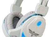 磁动力 英雄联盟4发光增强版 高档头戴耳机 网吧专用耳机