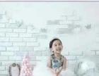 儿童婚纱写真实景制作与设计安装