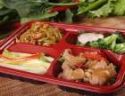 西安快餐,会议餐,团体餐,企事业单位食堂承包