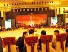 镇江尚影活动策划-礼仪策划-演出策划公司舞美灯光出租