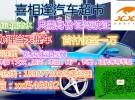 转让 越野车SUV 本田 CR-V1年1万公里面议