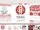 LOGO VI设计 企业品牌形象设计 淘宝美工设计