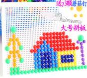 大号儿童益智智力蘑菇钉玩具批发 幼儿园组合插板拼图3-7岁