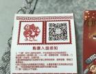 冠翔冰雪新春庙会-美食节入场券