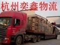承接全国整车、拼车货物、搬家搬厂、运输服务、车型全