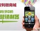 武汉江夏区安利公司招代理商江夏区安利店铺地址产品送货电话