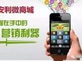 鹤岗兴安区安利招代理商电话是兴安区安利专卖店在哪儿产品哪有卖