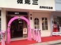 成都周边最大最全的男装女装童装批发市场在哪里?