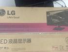 LG液晶显示器E2242CA