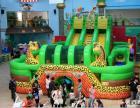 沈阳儿童充气城堡出租出售,钓鱼池租赁,篮球机摇摆机租赁!