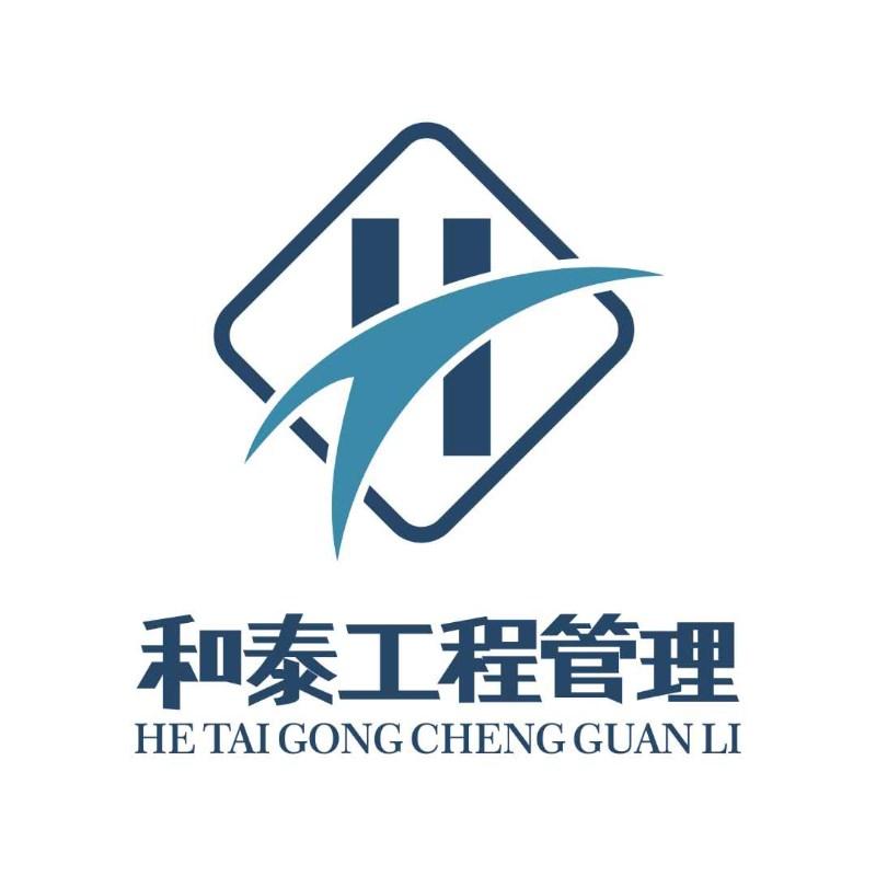许昌市建筑业资质申报依据以及办理流程