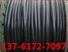 上海电缆线回收公司/嘉兴平湖电缆线回收厂家