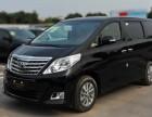 北京租车去八达岭长城包车一天多少钱
