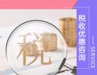 重庆总部经济园区厂房租金多少?想知道点击进入  详情请骚扰