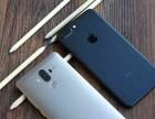 高新区零首付分期付款买苹果7PLUS-成都手机分期