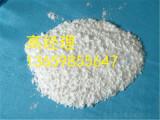 氟苯咪唑原料药 用途 功能 性状 多道工艺 精细打造而成