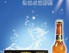啤酒厂家裸价出售酒水