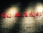 付小姐在成都是直营店吗付小姐在成都在北京有几家