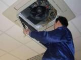 宁波家电清洗维修 家用商用空调高温清洗消毒维修保养