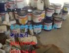 岳阳回收丙烯酸甲脂 福建回收孔雀石绿列表新闻