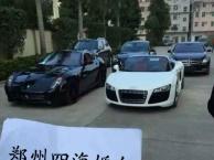 郑州敞篷跑车租车|婚车扎花|玛莎拉蒂租一天多少钱