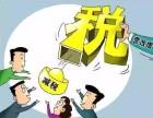 2018年中国总部经济招商税收扶持优惠政策