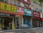 公园南路,独立临街,餐饮商铺,年租40万
