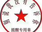 广西函授高起专工商管理报名须知