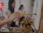 南京江宁专业成人美术培训